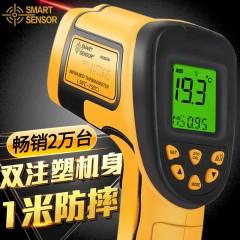 希玛 红外线测温仪手持式工业红外测温枪高精度高温电子温度计 配硬盒 送31件套螺丝批 30天只换不修